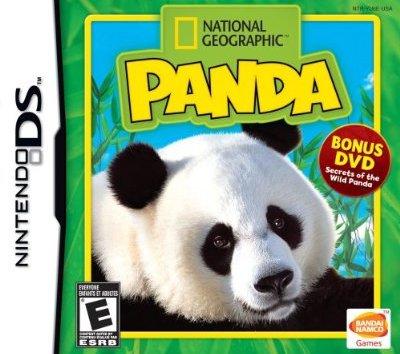 Panda plaza Panda_box