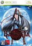 BAYONETTA_BOX
