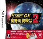 CX2_BOX