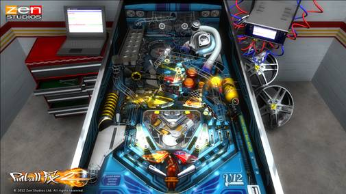 PINBALL_SCREEN