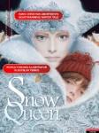 SNOW_BOX