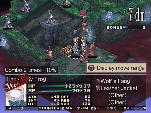 DISGAEA_SCREEN