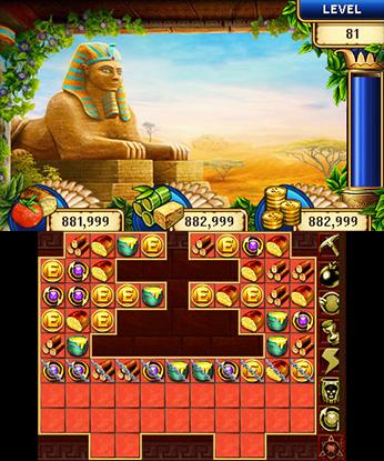 EGYPT_SCREEN