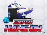HANGON_BOX