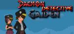 DAEMON_BOX