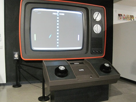 PONG2