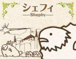 SHEPHY_BOX